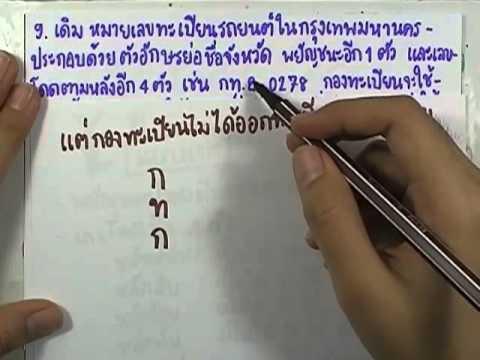 เลขกระทรวง พื้นฐาน ม.4-6 เล่ม2 : แบบฝึกหัด3.1 ข้อ09