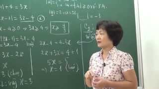 Ôn luyện môn toán lớp 7 - Luyện tập học kỳ 1 ( tiết 1 ) - Cô Phạm Thị Hồng