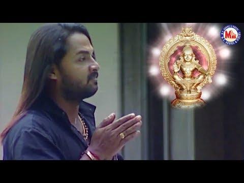 కలియుగమాగిరి-శబరి-|-swarna-shikharam-|-hindu-devotional-song-telugu-|-ayyappa-video-songs