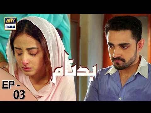 Badnaam - Episode 03 - 22nd August 2017 - ARY Digital Drama