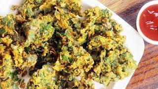 Palak Pakoda   Palak Bhajiya   Spinach Pakoda   Healthy snacks indian recipes Breakfast recipes