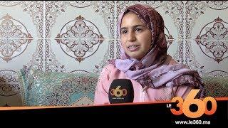 Le360.ma • شيماء ابنة أكبر حي شعبي بفاس تحصل أعلى معدل بالعاصمة العلمية