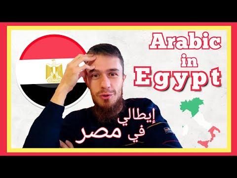 Imparare l'Arabo in Egitto, vi racconto la mia esperienza al Cairo