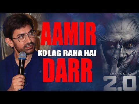 आमिर क्यो डर रहे है AKSHAY KUMAR से