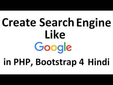 Create a Search Engine like Google in PHP, Bootstrap 4 - Hindi/Urdu
