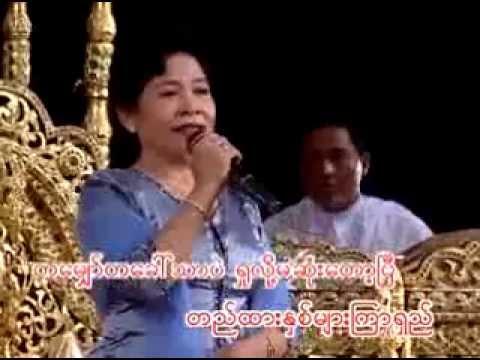Zayar Karn Ahla Bagi-----Yi Yi Thant