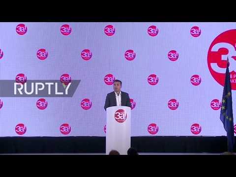 Live: Macedonian PM Zoran Zaev holds press conference following referendum on name change