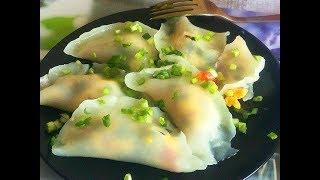 Дим- сам /Китайская кухня