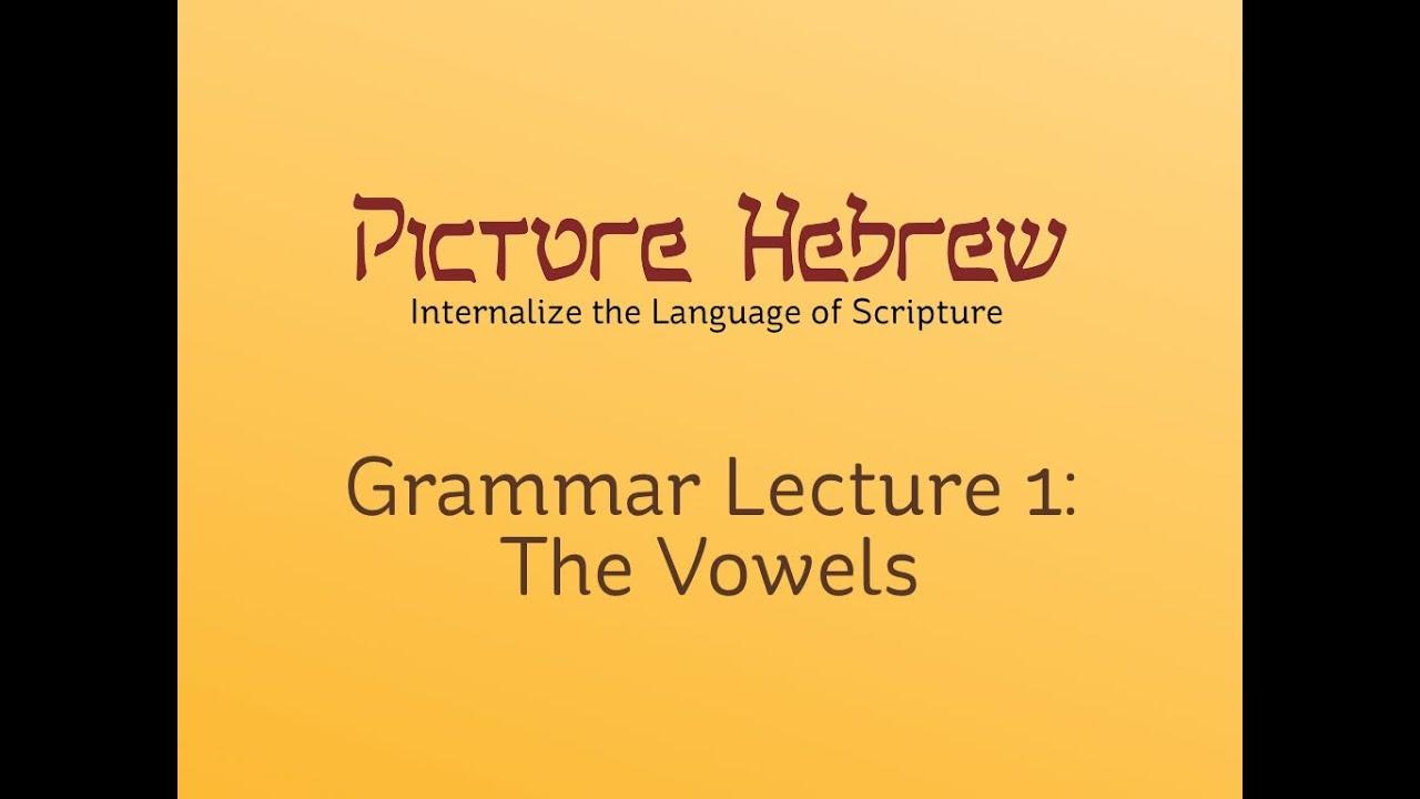 Hebrew Alphabet Vowels