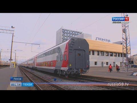 Между Пензой и Москвой будет курсировать двухэтажная «Сура»