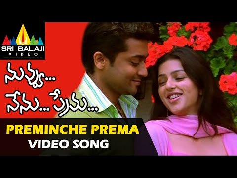 nuvvu-nenu-prema-songs-|-preminche-premava-video-song-|-suriya,-bhoomika-|-sri-balaji-video