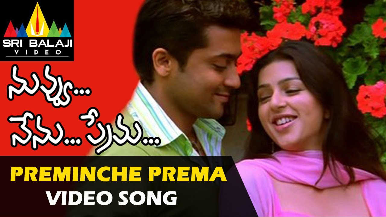 Nuvvu nenu prema songs preminche premava video song suriya nuvvu nenu prema songs preminche premava video song suriya bhoomika sri balaji video youtube altavistaventures Gallery