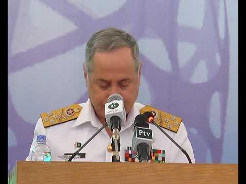 Chief of the Naval Staff Admiral Zafar Mahmood Abbasi speech