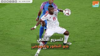 دولة الإمارات والصين.. معا على طريق النهضة الرياضية