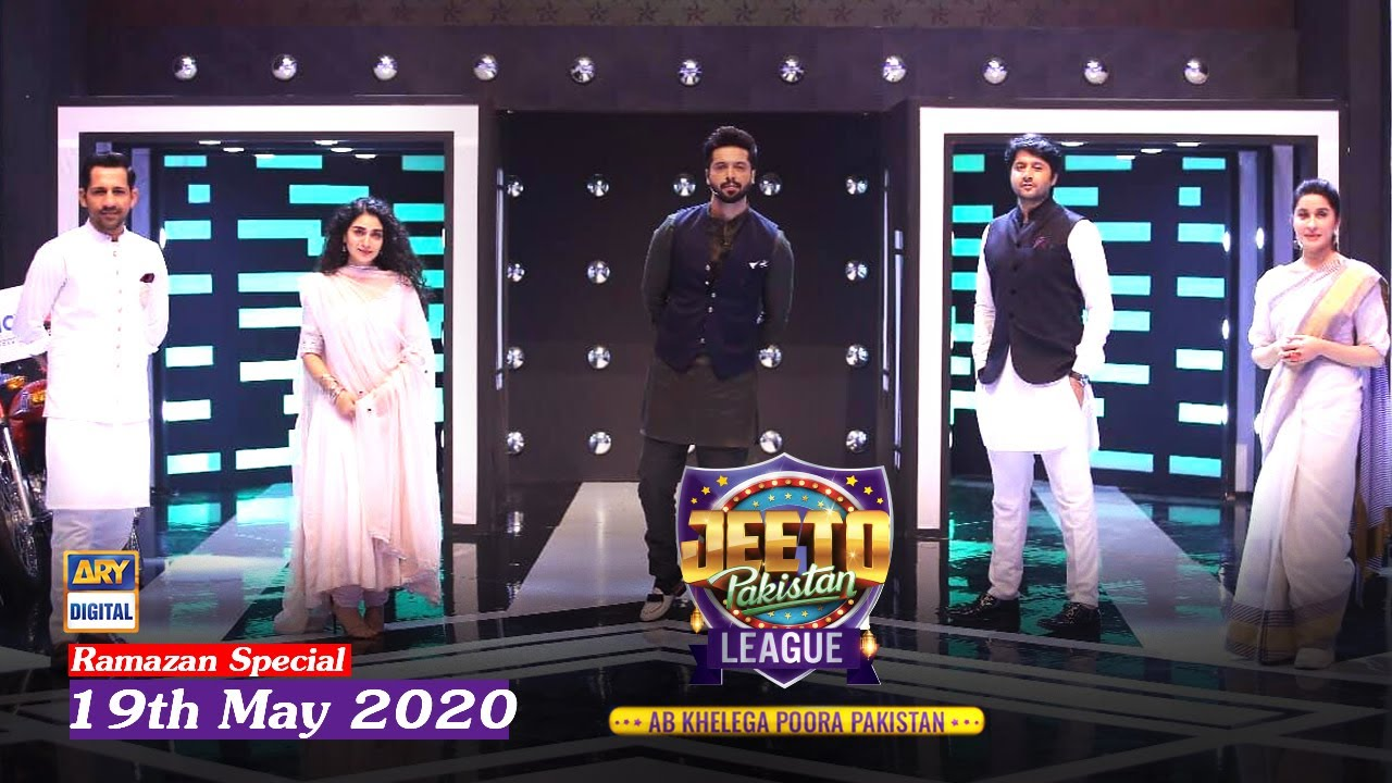 Jeeto Pakistan League | Ramazan Special | 19th May 2020 | ARY Digital