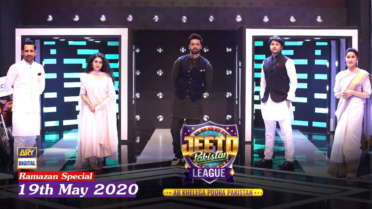 Jeeto Pakistan League | Ramazan Special | 19th May 2020 | ARY Digital
