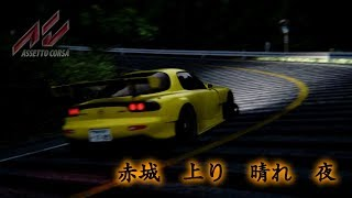 Trying some new stuff in my fifth arcade style time attack video, y...