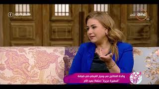 والدة ميار الغيطي: