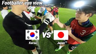 I played Ji-sung Park's play in Korea vs Japan match