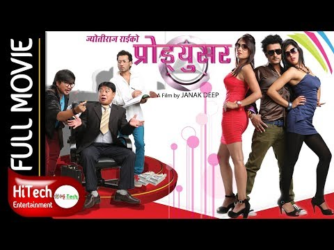 PRODUCER | Nepali Full Movie | Babu Bogati | Wilson Bikram Rai