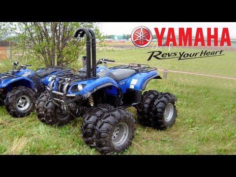 Yamaha Grizzly - Fantastic World's ATV / QUAD