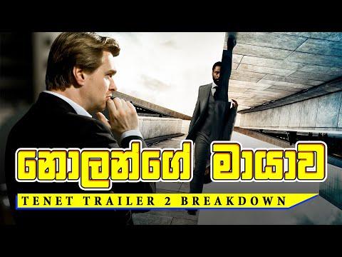 TENET Trailer 2 Breakdown (සිංහලෙන්)   Review Who Cares   Sachin Bhagya   Sanindu Lakkitha