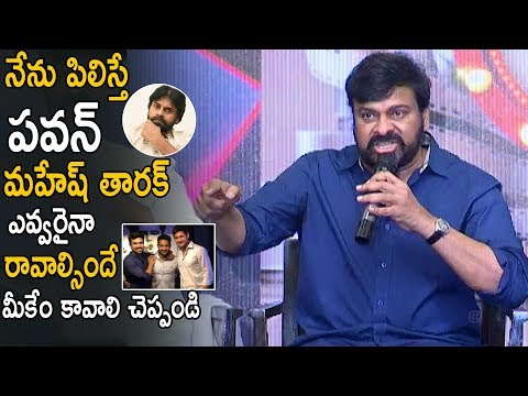 If I Call Mahesh Pawan Kalyan And Jr Ntr They Will Definitely Come Accross To Me || Life Andhra Tv