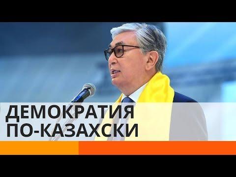 Новый президент Казахстана принял присягу: почему народ так против?