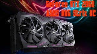 [Cowcot TV] Présentation carte graphique ASUS Geforce RTX 2060 ROG Strix OC