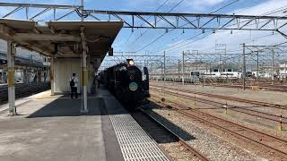C6120 SLぐんまみなかみ号 ばんえつ物語 蒸気機関車 新高崎駅を発車する steam locomotive