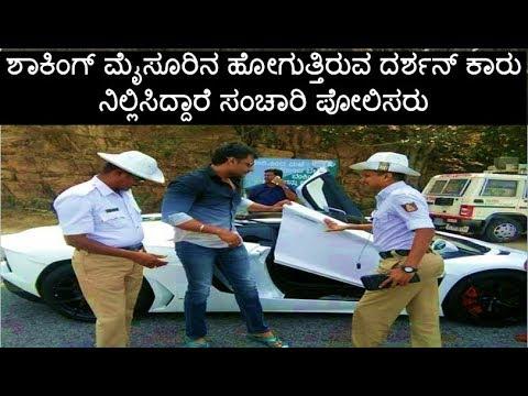 Challenging Star Darshan Lamborghini Car Tagged Videos On Videoholder