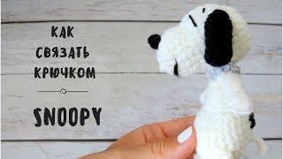 Snoopy | Амигуруми | Мастер-класс