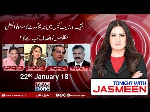 TONIGHT WITH JASMEEN | 22 January 2018 - News One