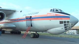 ՌԴ ԱԻՆ «ԻԼ 76» ինքնաթիռը ժամանեց, սակայն որոշվեց , որ  հրդեհաշիջումը կսկսի լուսաբացին