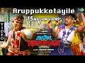 Aruppukottayila Song |  Aayiram Jenmangal | G.V.Prakash Kumar | Ezhil | Anandraj | Sathish