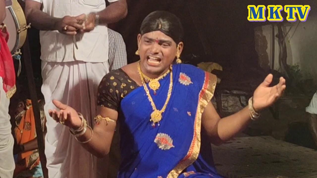 సత్యవతి ఒగ్గు కథ మొదటి బాగం | సల్పల సతీష్ యాదవ్ ఒగ్గు కథలు 9849545102 | M K TV KALAKARULU | MK TV