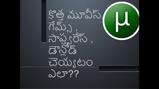 How to download new movies in telugu || TORRENTZ  || Rare Tech