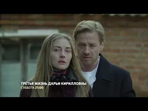 Алексей барабаш дети 18