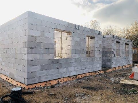 Сколько стоит дом построить. Собираем стены из газобетона 400мм.