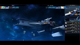 SDガンダム GGENERATION GENESIS ラー・カイラム 戦艦 | Ra Cailum