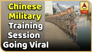 This Chinese Military Training Session Is Going Viral | ABP News