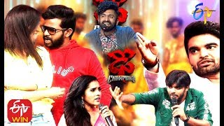 Dhee Champions | 8th January 2020  | Full Episode | ETV Telugu