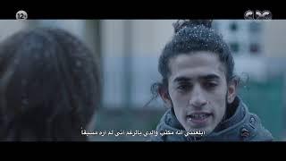 مسلسل اختفاء  تفتكروا الحلم الغريب ده هيودي فريدة لفين؟