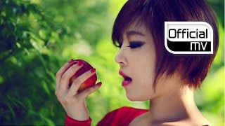 Repeat youtube video [MV] GAIN(가인) _ Apple (Feat. Jay Park(박재범))