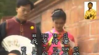 Nice Song,AU PAU SIANG HUI,( Cuang sie cong )