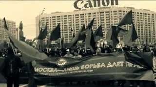 видео: Индульгенция - Свобода