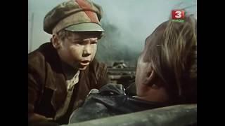 Миколка - паровоз (1956). Бой красных партизан при поддержке бронепоезда с германцами