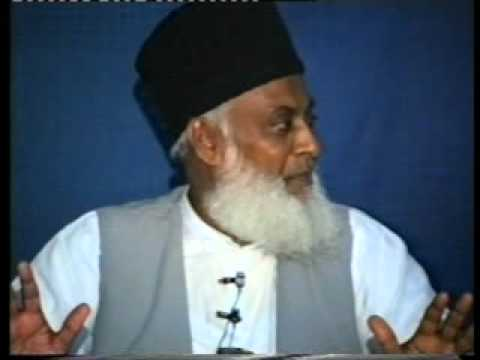 1/4- Tafseer Surah Al-Kafirun : Surah An-Nasr  By Dr. Israr Ahmed