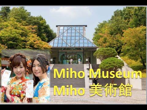 Miho Museum, Japan, Miho Museum Travel Guide, Miho Museum Tips