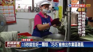 2017端午節-端午網購粽子夯  違規最重罰300萬-民視新聞
